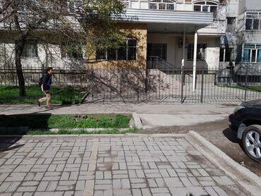 Сдаю офис в центре города Исанова/Боконбаева Общая площадь 200 кв.м 2