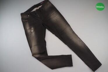Жіночі однотонні джинси р. XS   Довжина: 93 см Довжина кроку: 76 см На