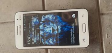 Samsung в Ахсу: Б/у Samsung Galaxy Core 2 4 ГБ Белый