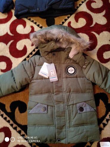 Продаю детский зимний куртка для мальчика фабричный Пекин цена ниже