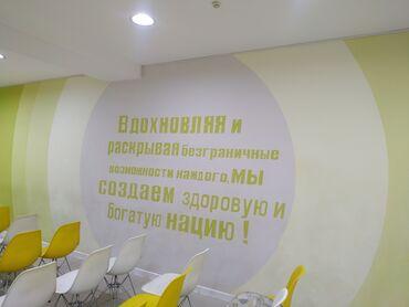 детский надувной батут для квартиры в Кыргызстан: Дизайн   Кафе, рестораны