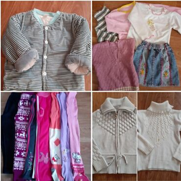 Пакет вещей для девочки на 3-4-5 лет, серая кофта на 6 лет