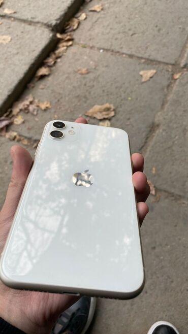 Б/У IPhone 11 128 ГБ Белый