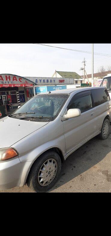 Купить тонометр в бишкеке - Кыргызстан: Honda HR-V 1.6 л. 1999 | 236000 км
