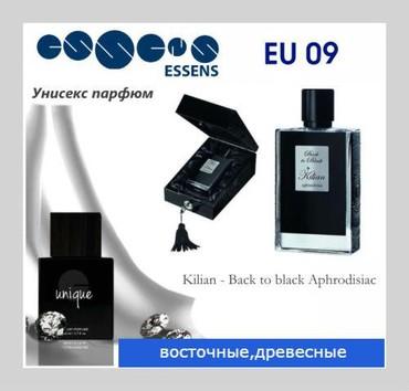 кофемашина lattissima touch black в Кыргызстан: Духи одеколон kilian back to black essens 50ml скидки до 40% доступные