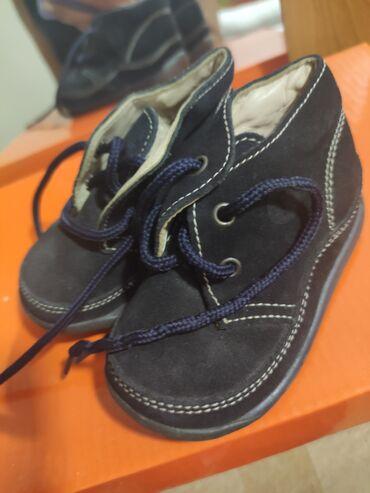 Италия (новая)Ортопедическая обувь 18 размер