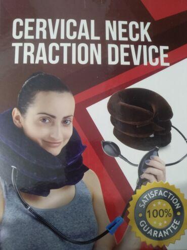 Медтовары - Майлуу-Суу: Подушка для выравнивания шеи при остеохондрозе