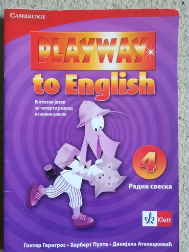 Engleski radna sveska 4. razred Klett, Gerngos, Puhta, Atanacković