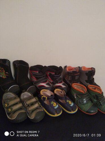 sapogi na vyhod в Кыргызстан: Много фирменный качественной обуви от 17-23размера.Кожа100%,мембрана