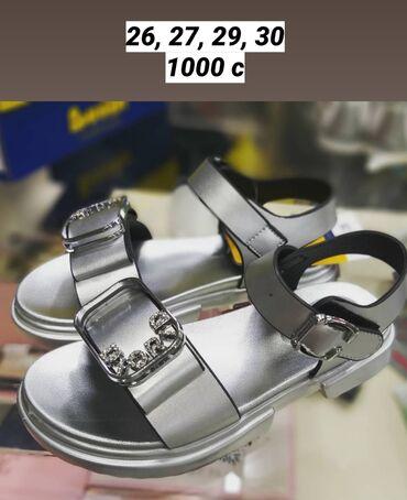 Распродажа детской качественной обуви по себестоимости! Размеры и цены