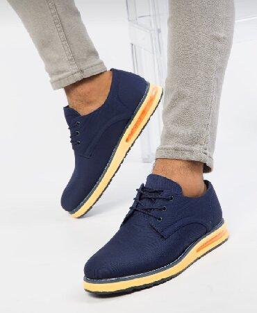 Мужская обувь. Брогги   Новая обувь, размер в размер. Прогадали с разм