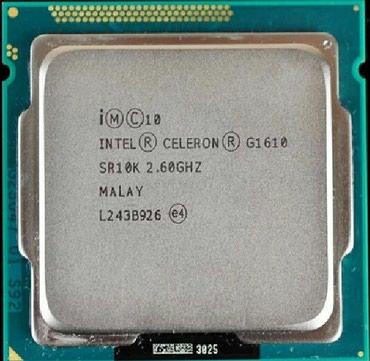процессоры 2 1 2 5 ггц в Кыргызстан: Процессор Intel® Celeron® G1610 2 МБ кэш-памяти, тактовая частота 2,60