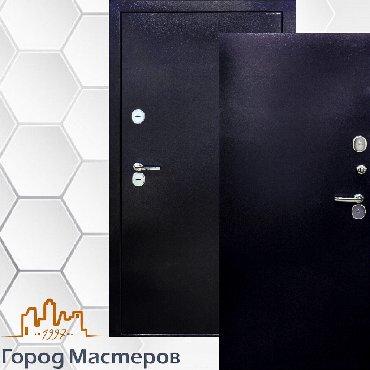 """Входная дверь """"Победа"""" • Цвет полимерного покрытия — антик черное"""