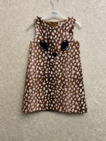 хб платье в Кыргызстан: Цена  1 платье 500сом 2 платья 900 сом  3 платья 1350сом   Платья на д