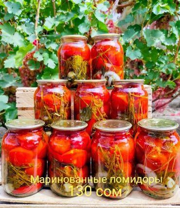 stakan steklo 180 ml в Кыргызстан: Домашняя консервация, чисто, вкусно и с гарантией на качество!!!   Дос