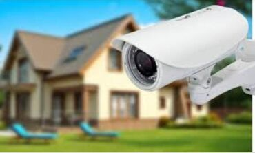 Охранная пожарная сигнализация видеонаблюдение консультации гарантии