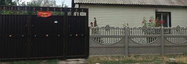 помогу продать квартиру в Кыргызстан: Продам Дом 77 кв. м, 4 комнаты