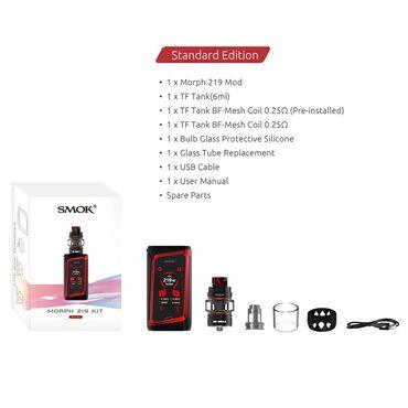 Elektronika | Futog: SMOK Morph 219 Vape E cigarette