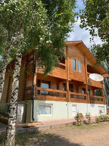 Отдых на Иссык-Куле - Кыргызстан: V.I.P Коттедж Сруб Аврора . Май 2021г. У нас Комфортно чисто и уютно