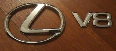 Автозапчасти и аксессуары в Хырдалан: Lexsus emblemi