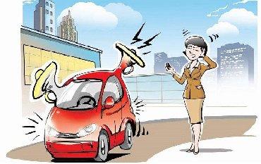 """Отключение автосигнализаций с выездомКомпания """"Auto Security"""""""