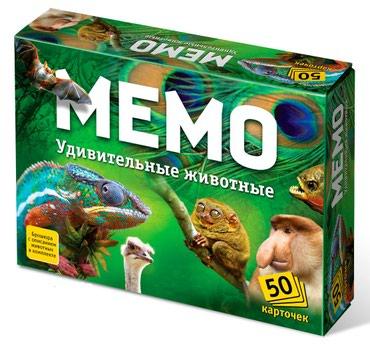 деревянные игрушки буратино в Кыргызстан: Настольные игры Мемо Удивительные животныеМемо — это игра для