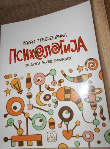 Dvd za auto - Srbija: Psihologija za 2 razred gimnazije. Zavod izdavac, Zarko Trebjesanin