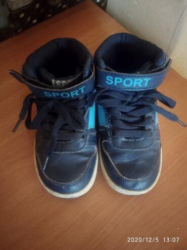 Ботинки для мальчика,26-размер,примерно на 2 годика,в отличном