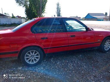 Автомобили - Чок-Тал: BMW 520 1.8 л. 1993