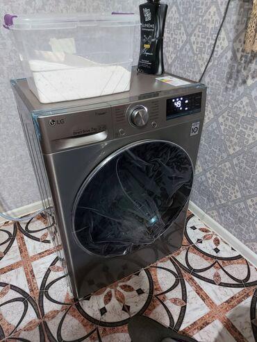 Автоматическая Стиральная Машина LG 7 кг