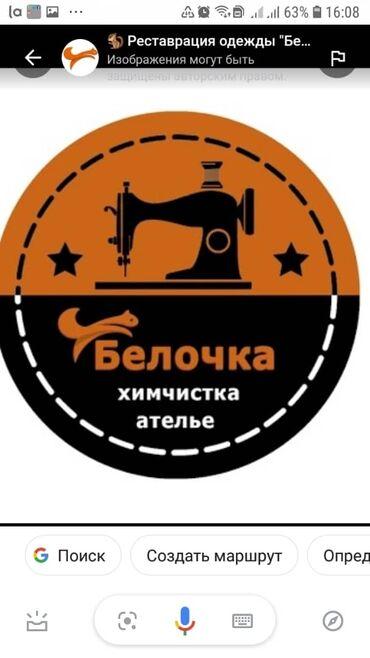 пледы бишкек in Кыргызстан | ДРУГИЕ ТОВАРЫ ДЛЯ ДОМА: Химчистка | Домашний текстиль, Подушки, одеяла