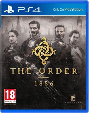 - Azərbaycan: The order 1886