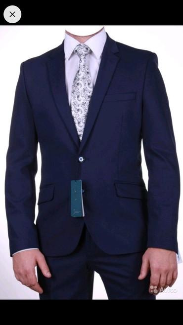 Пиджак школьный - Кыргызстан: Продам костюм школьный (пиджак, жилет, 1 пары брюк), тёмно синий