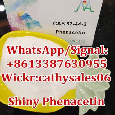 99% Phenacetin, Acetophenetidine CAS 62-44-2 WhatsApp