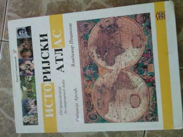 Nov istoriski Atlas za peti razred - Nis