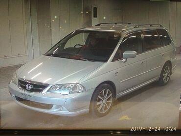 podushka dvigatelja honda в Кыргызстан: Автозапчасти из Японии.Продаю салон от Хонды Одиссей абсалют RA-6