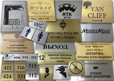 """Рекламное агенство """"Yes studio"""" предлагает в Бишкек"""