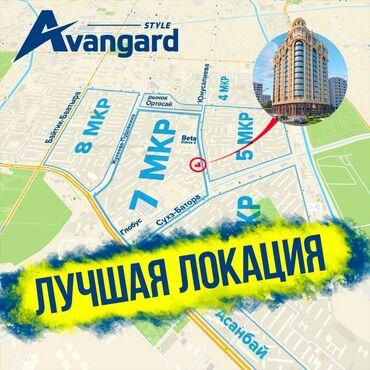 продаю квартира бишкек в Кыргызстан: 2 комнаты, 82 кв. м