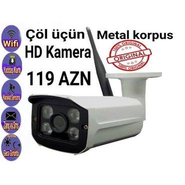 Bakı şəhərində Yeni wifi ip kamera (Çöl üçün Metal Korpus)💥Bizdə hətta