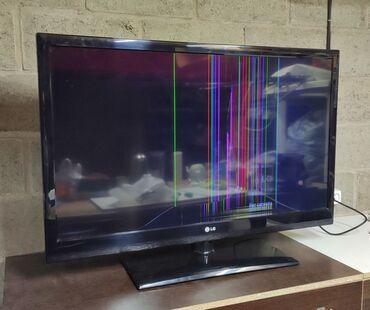Запчасти таврия - Кыргызстан: Продаю телевизоры на запчасти без ножек. Без пультов.Разбитый жк тв lg