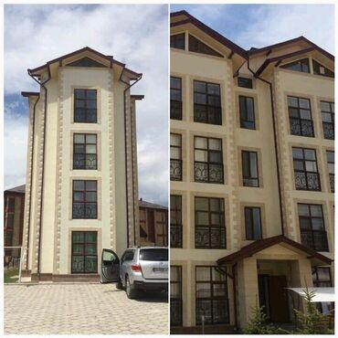 2 комнатные квартиры в бишкеке в Кыргызстан: Сдаю квартиры Кыргызкое взморье 4000 в сутки
