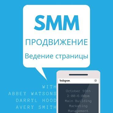 Бараны романовской породы - Кыргызстан: Интернет реклама | Мобильные приложения, Instagram, Facebook | Консультация, Восстановление, Верстка