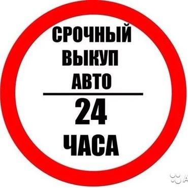 прицеп автомобильный бу в Кыргызстан: Другое 2003