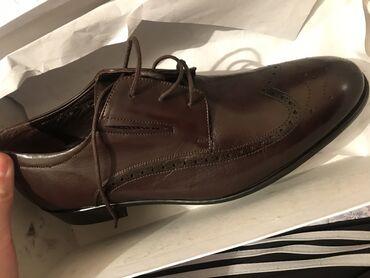 Срочно!Классические туфли из натуральной Телячьей кожи! Новые Бренд