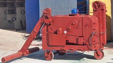 Грузовой и с/х транспорт в Каракол: Срочно куплю зерно очиститель СМ - 4 в любом состоянии в рабочем или
