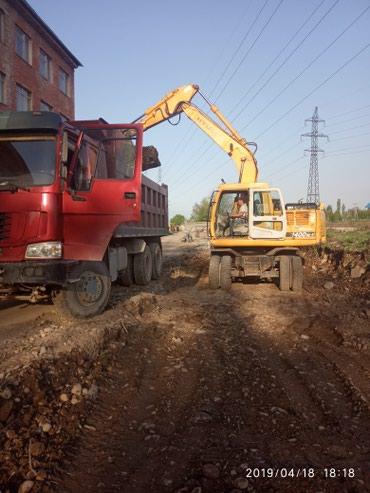 Услуги хово экскаватор погрузчик в Бишкек