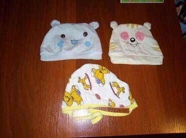 Шапочки для малыша, возраст с рождения до 3 месяцев. Состояние