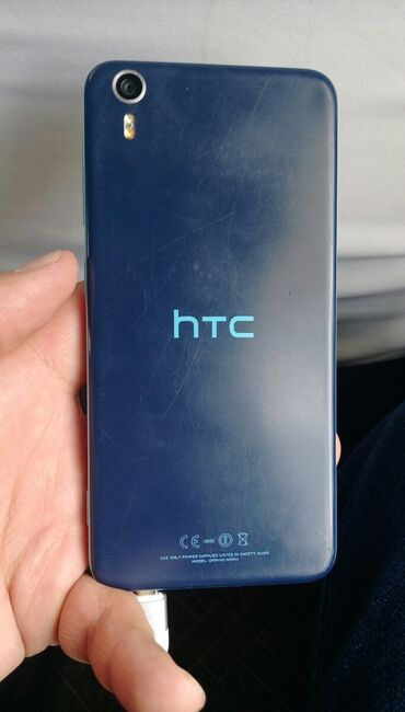 HTC - Кыргызстан: Продаю HTC desire eye. Все работает, но треснут экран,работе не