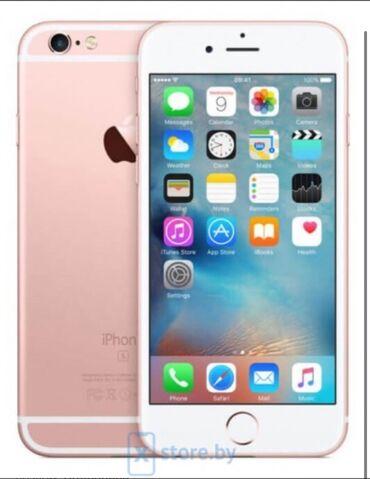 смартфон meizu m5s 16 gb gold в Кыргызстан: Срочно продам телефон  iPhone 6s 16 g Отпечаток пальца работает  Акумл