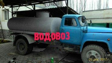 услуги водовоза!!! по городу бишкек. 5 тонн.  в Бишкек